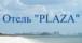 Отель PLAZA