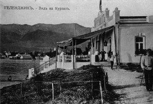 Геленджик во Второй половине XIX века