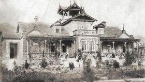 Основание курорта Геленджик