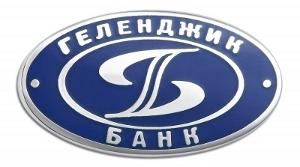 геленджик-банк-сменил-собственника