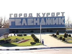 Власти Геленджика призвали поддержать курорт голосованием