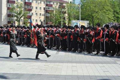 Поздравление с Днём образования Кубанского казачьего войска