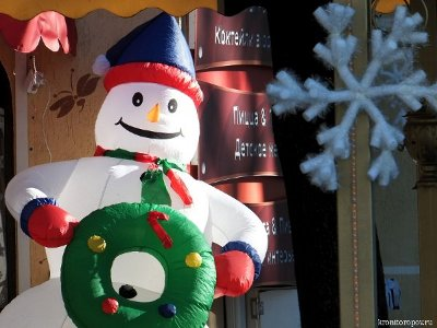 План культурно-массовых мероприятий на декабрь 2013 года и Новогодние каникулы
