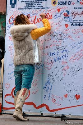 В День всех влюблённых в Геленджике открыли Стену Любви