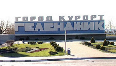 План культурно-массовых мероприятий на май 2012 года