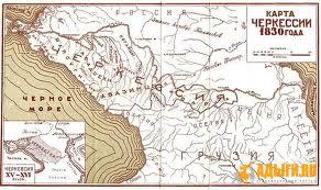 Геленджик в период Кавказской войны