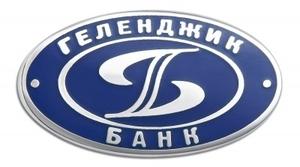 Геленджик-Банк привлекли к ответственности