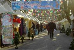Афиша  основных мероприятий  новогодней кампании  2012-2013 годов  в муниципальном образовании город – курорт Геленджик.