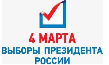 «Веб-выборы 2012»: избирательные участки города-курорта Геленджик, оборудованные веб-камерами для наблюдения за ходом голосования